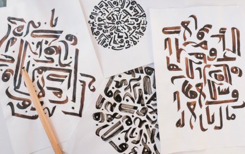 Old Kufi calligraphy with Karim Jabbari